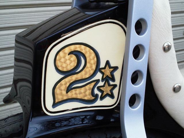 e394f76031 XS250SPL 完成~ オンザリフト | 与作 - 埼玉県加須市のバイクショップ